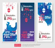 Ramadan Kareem sale offer banner design. Vertical promotion poster, voucher, discount, label, greeting card of Eid Mubarak celebra. Tion. blue watercolor Stock Photos
