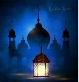 Ramadan Kareem, saluant le fond photos stock