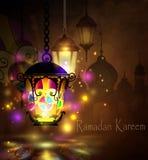 Ramadan Kareem, saludando el fondo