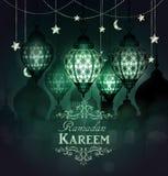 Ramadan Kareem, saludando el fondo fotos de archivo