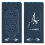 Ramadan Kareem, saludo islámico o plantilla de la tarjeta de la invitación