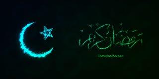 Ramadan Kareem-Schattenbild von Lichtern Stockfoto