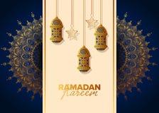 Ramadan Kareem semestrar illustrationen f?r begreppsbanervektorn stock illustrationer