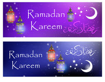 Ramadan Kareem set of banners with space for text and lanterns, template for invitation, flyer. Muslim religious holiday. Vector illustration