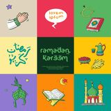 Ramadan kareem. Set  ramadan kareem with Muslim element cartoon, islamic illustration, eid mubarak royalty free illustration