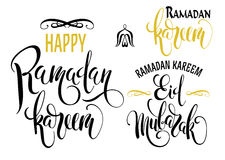 Ramadan Kareem. Set of Ramadan logos stock illustration