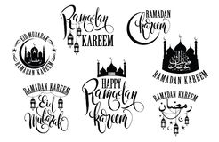 Ramadan Kareem. Set of Ramadan logos vector illustration