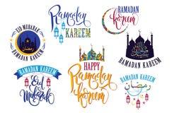 Ramadan Kareem. Set of Ramadan logos stock illustration