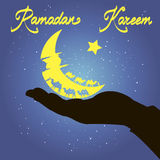 Ramadan Kareem Royalty Free Stock Photography