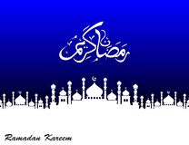 Ramadan kareem with silhouette mosque Stock Image
