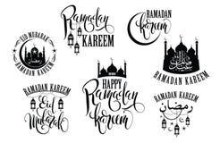 Ramadan Kareem Sistema de los logotipos del Ramadán ilustración del vector