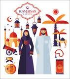 Ramadan Kareem symbolsuppsättning av araben royaltyfri illustrationer