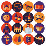 Ramadan Kareem symbolsuppsättning av araben Royaltyfri Foto