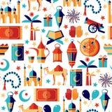 Ramadan Kareem symbolsuppsättning av araben Royaltyfria Foton