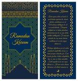 Ramadan Kareem sztandar z Meczetow? sylwetk? lub kartka z pozdrowieniami T?o dekoruje z j?zyka arabskiego wzorem ilustracji