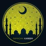 Ramadan Kareem sztandar z Meczetow? sylwetk? lub kartka z pozdrowieniami T?o dekoruje z j?zyka arabskiego wzorem royalty ilustracja