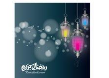 Ramadan kareem tło z kolorowym lampionem royalty ilustracja