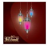 Ramadan kareem tło z kolorowym lampionem ilustracji
