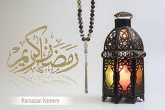 Ramadan Kareem, tarjeta de felicitación para el mes santo de musulmanes Imágenes de archivo libres de regalías