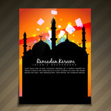 Ramadan kareem template Stock Photos