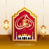 Ramadan Kareem text in Arabic language with hanging illuminated lanterns on mosque frame. Ramadan Kareem text in Arabic language with hanging illuminated royalty free illustration