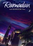 Ramadan Kareem Stock Photography