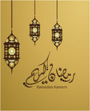 Ramadan Kareem translation Generous Ramadhan in Arabic calligraphy style. Ramadhan or Ramazan is a holy fasting month for Muslim Stock Images