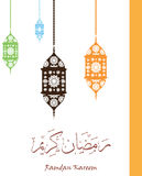 Ramadan Kareem translation Generous Ramadhan in Arabic calligraphy style. Ramadhan or Ramazan is a holy fasting month for Muslim Royalty Free Stock Photography