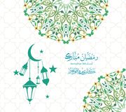 Ramadan Kareem translation Generous Ramadhan The month of Ramadhan in which was revealed the Quran,in Arabic calligraphy style. stock illustration