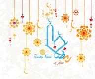 Ramadan Kareem translation Generous Ramadhan The month of Ramadhan in which was revealed the Quran,in Arabic calligraphy style. Royalty Free Stock Photography