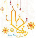 Ramadan Kareem translation Generous Ramadhan The month of Ramadhan in which was revealed the Quran,in Arabic calligraphy style. Stock Image