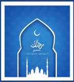 Ramadan Kareem translation Generous Ramadhan. The month of Ramadhan in which was revealed the Quran,in Arabic calligraphy style. Ramadhan or Ramazan is a holy Royalty Free Stock Photos