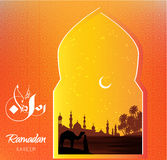 Ramadan Kareem translation Generous Ramadhan. The month of Ramadhan in which was revealed the Quran,in Arabic calligraphy style. Ramadhan or Ramazan is a holy Royalty Free Stock Photo