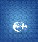 Ramadan Kareem translation Generous Ramadhan. The month of Ramadhan in which was revealed the Quran,in Arabic calligraphy style. Ramadhan or Ramazan is a holy Stock Photography