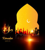 Ramadan Kareem translation Generous Ramadhan. The month of Ramadhan in which was revealed the Quran,in Arabic calligraphy style. Ramadhan or Ramazan is a holy Royalty Free Stock Photography