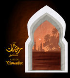Ramadan Kareem translation Generous Ramadhan. The month of Ramadhan in which was revealed the Quran,in Arabic calligraphy style. Ramadhan or Ramazan is a holy Stock Photos