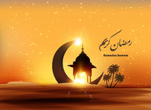 Ramadan Kareem translation Generous Ramadhan. The month of Ramadhan in which was revealed the Quran,in Arabic calligraphy style. Ramadhan or Ramazan is a holy Stock Images