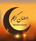 Ramadan Kareem translation Generous Ramadhan. The month of Ramadhan in which was revealed the Quran,in Arabic calligraphy style. Ramadhan or Ramazan is a holy Stock Image