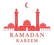 ramadan kareem tunisia stock illustrationer