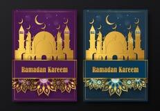 Ramadan kareem ulotki szablonu tło ilustracji