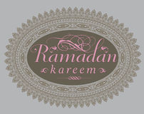 ?Ramadan Kareem? - un sello Imagenes de archivo