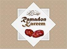 Ramadan Kareem und Dattelfrucht Stockbild