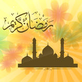 Ramadan kareem vector Royalty Free Stock Photo