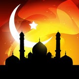 Ramadan kareem vector. Stylish glowing ramadan kareem vector illustration