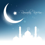 Ramadan kareem vector. Beautiful glowing moon background. Ramadan kareem vector