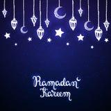 Ramadan 1. Ramadan Kareem vector card. Illustration with lamp, moon and stars