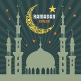 Ramadan Kareem - vector concept illustration. Crescent moon, star, mosque, minarets vector illustration. Stock Photos