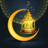 Vector Ramadan kareem vector greetings design with lantern or fanoos mock up with blue background. Ramadan kareem vector greetings design with lantern or fanoos vector illustration