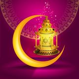 Vector Ramadan kareem vector greetings design with lantern or fanoos mock up with pink background. Ramadan kareem vector greetings design with lantern or fanoos stock illustration