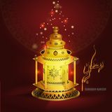 Vector Ramadan kareem vector greetings design with lantern or fanoos mock up with red background. Ramadan kareem vector greetings design with lantern or fanoos royalty free illustration